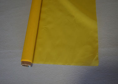China Food grade Polyester screen mesh 100 micron white / yellow filter mesh supplier